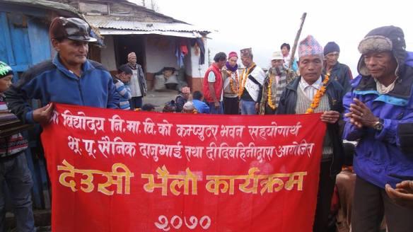 भैलो कार्यक्रम मा भुपु गोर्खा सैनिकहरु